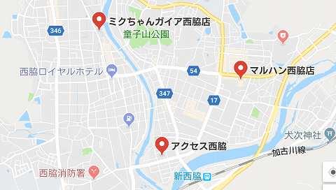 SnapCrab_NoName_2018-2-24_1-30-22_No-00