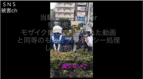 SnapCrab_NoName_2020-9-16_14-32-11_No-00