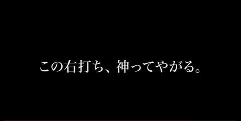 SnapCrab_NoName_2019-6-26_11-12-49_No-00