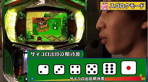 SnapCrab_NoName_2020-2-22_11-10-59_No-00