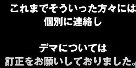 SnapCrab_NoName_2020-8-29_19-25-5_No-00