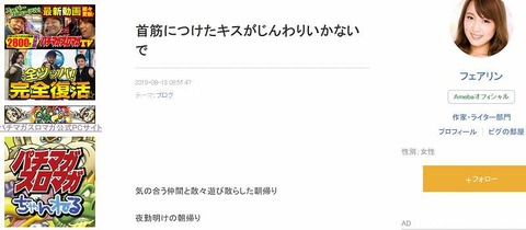 SnapCrab_NoName_2019-8-14_10-23-53_No-00