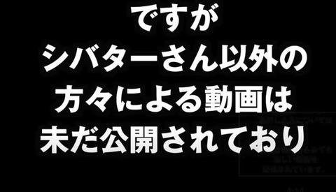 SnapCrab_NoName_2020-8-29_19-10-56_No-00