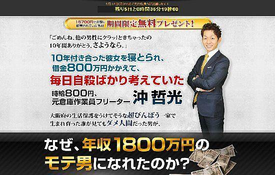 jp article