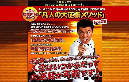 RCFメ・ッド