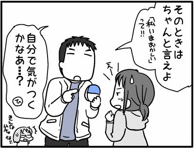 2017-0309-4
