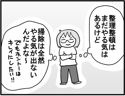 2017-0627-1