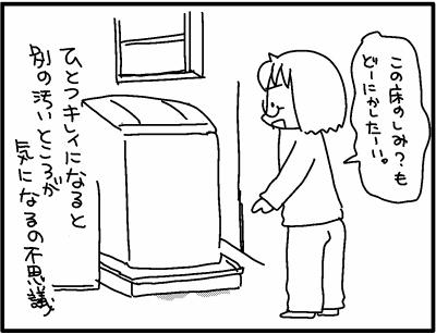 2017-0402-3