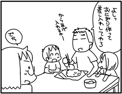2017-0508-2
