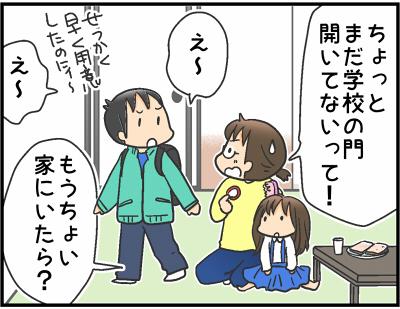 2017-0118-2