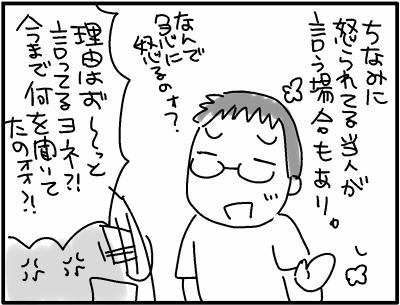 2016-0410-6