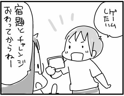 2016-0410-1