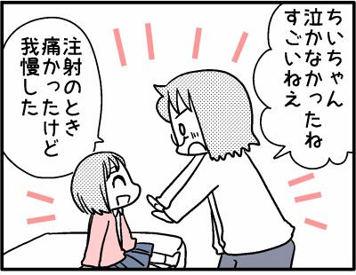 2017-0307-3
