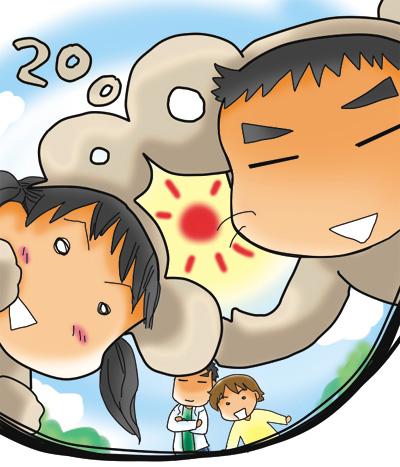 2008-nenga1