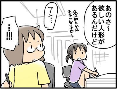 2017-0511-1