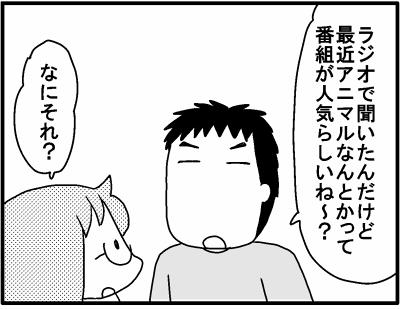 2017-0719-1