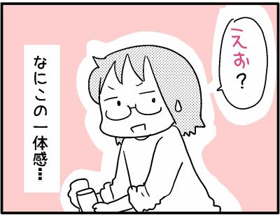 2017-0313-4