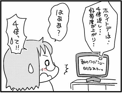 2017-0314-1