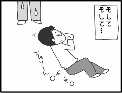 2017-0119-3