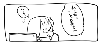 2017-0408-1