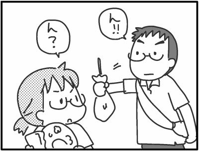 2017-0107-1