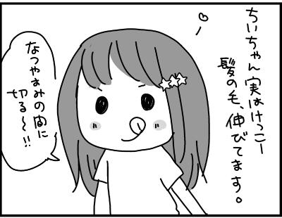 2018-0805-2