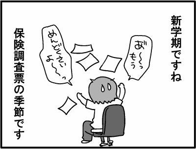 2017-0411-1