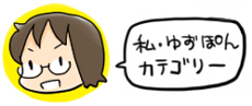 c-yuzu