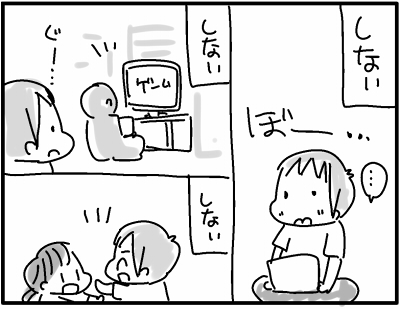 2016-0410-3