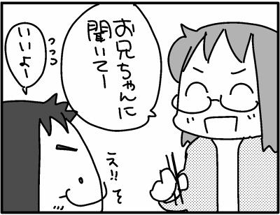 2017-0320-2