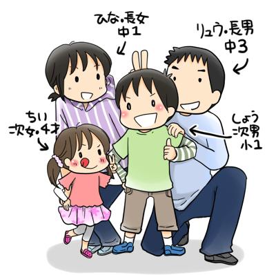 kazoku-kousei20