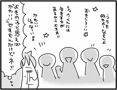2017-0228-5