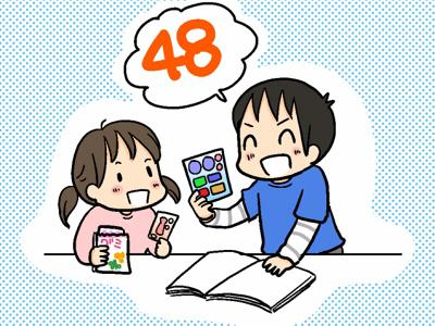 icon48