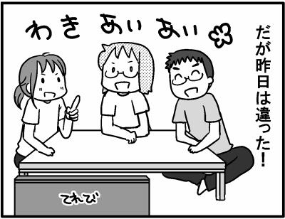 2017-0504-2