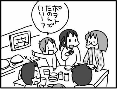 2017-0320-1