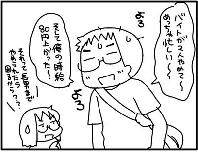 2017-0508-1