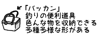 2018-0302-1