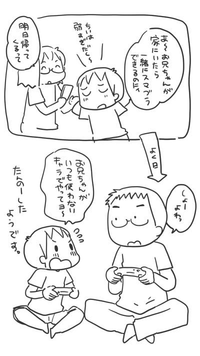 2019-0610
