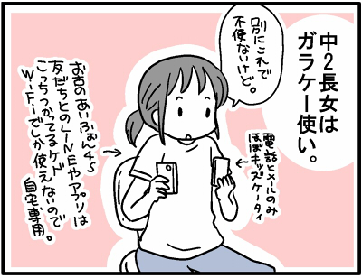 2017-0323-1