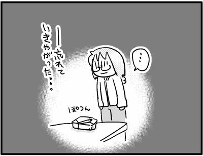 2017-0228-3