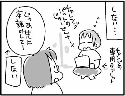 2016-0410-2