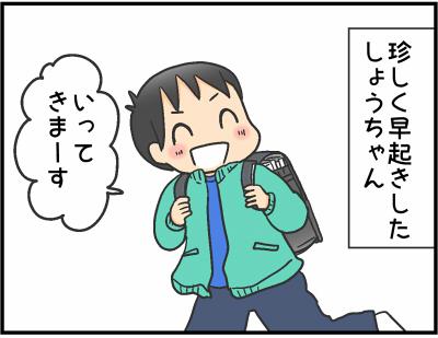 2017-0118-1