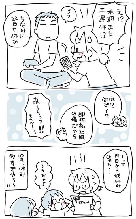 2019-1007