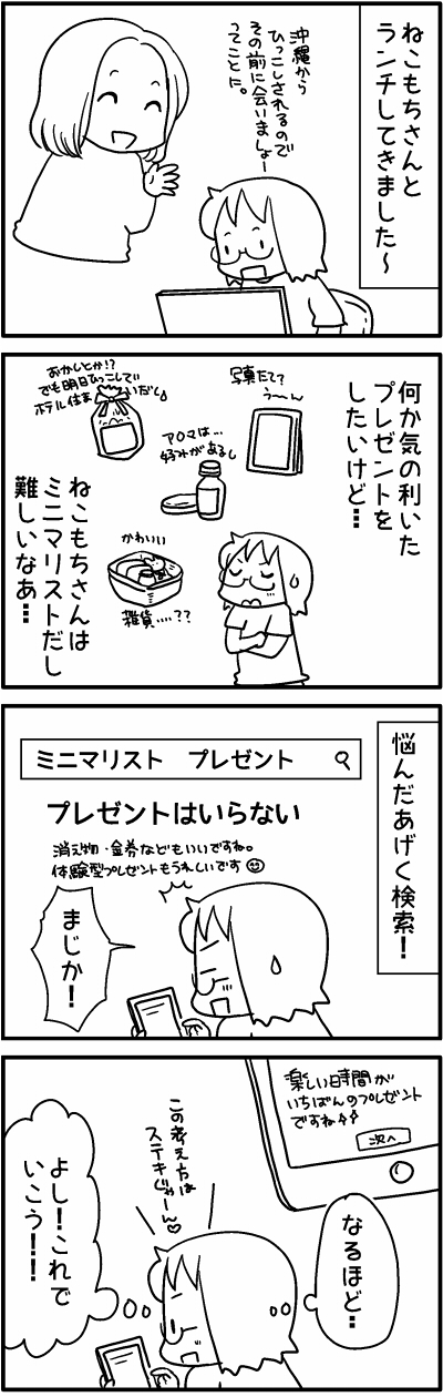 2017-1007-1