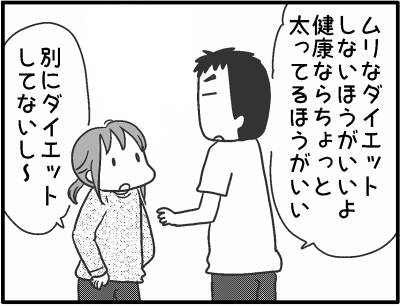 2017-0117-1