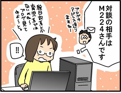 2017-0414-1