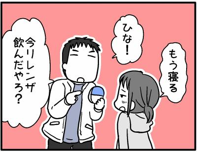 2017-0309-2