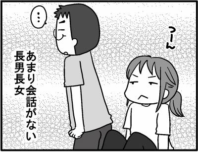 2017-0504-1