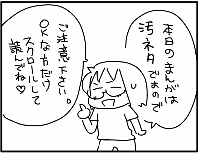 2017-0505-1