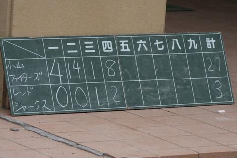 243_large
